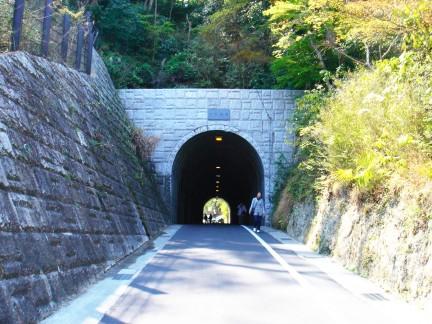 佐輔トンネル