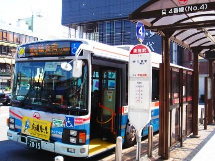 4番バス乗り場