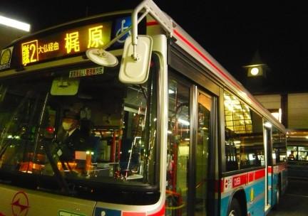 長谷方面バス