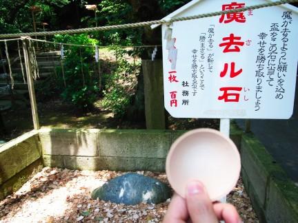 源氏山ハイキングコース
