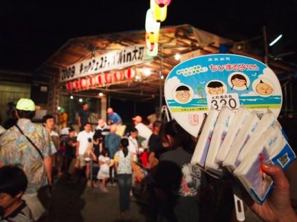 大町祭り3